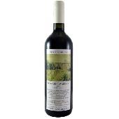 Vigneti Campanino Rosso del Cavaliere Selezione - 2013 - N. 12 Bottles