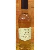 Weinessig aus Malvasia Trauben IGT Emilia