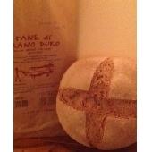 Biologisches Brot aus Hartweizengrie� im Holzofen gebacken - Forno Astori
