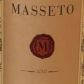 MASSETO TENUTA ORNELLAIA 2010