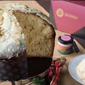 Oro Bianco -  handwerklich gebackener Kuchen mit Mandelcreme - Fiasconaro